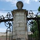 Усадьба Отрада Орловых, устой ограды парадного двора