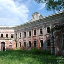 Усадьба Семеновское-Отрада Орловых, дворец со стороны курдонера