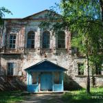Усадьба Первитино главный дом