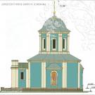 Усадьба Подушкино