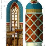 Усадьба Подушкино, фрагмент интерьера, проект