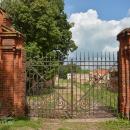 Усадьба Подвязье, главные ворота усадьбы
