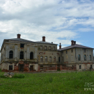 Усадьба Подвязье, дворец со стороны парадного двора