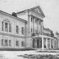 Усадьба Покровское-Рубцово, главный дом