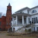 Усадьба Покровское-Стрешнево, главный дом, вид со двора