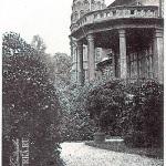 Усадьба Покровское-Стрешнево. Боговой фасад дворца