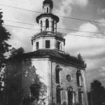 Усадьба Полтево, церковь Николая Чудотворца. Фото Андрей Агафонов, 1 июля 1989.