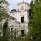 Усадьба Поречье Медведниковых фото из архива А. Чижова
