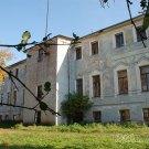 Усадьба Рай - Семеновское, дом со стороны парка