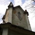 Усадьба Салазкино, башня главного дома