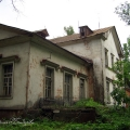 Усадьба Салазкино, главный дом