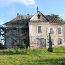 Усадьба Сердюкова главный дом