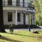 Усадьба Середниково главный дом со стороны парка