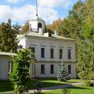 Усадьба Середниково главный дом