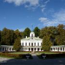 Усадьба Середниково главный дом (парадный фасад)