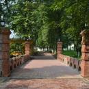 Усадьба Щапово, мост через ров