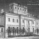Усадьба Сиворицы. Дворец со стороны парадного двора, архивное фото