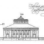 Усадьба Сиворицы. Фасад главного дома с флигелями