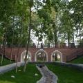 Усадьба Старо-Никольское, парк и мост через ров