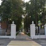 Усадьба Старо-Никольское, вход в парк