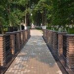 Усадьба Старо-Никольское, мост через ров