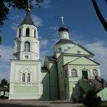 Усадьба Старо-Никольское, церковь Сошествия Святого Духа