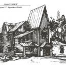 Усадьба Стуловых (Чекмариха), дом Стуловой, рис. Т.С. Борисовой