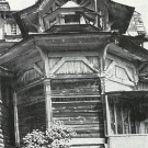 Усадьба Стуловых (Чекмариха), главный дом, фото А. Галашевича 1977 г.