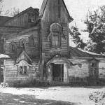 Усадьба Стуловых (Чекмариха), дом Стуловой, фото А. Галашевича  1977 г.