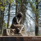Усадьба Суханово, скульптура «Дева с кувшином»