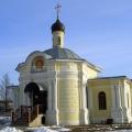 Церковь в Талицах. Фото Наталья Бондарева 2006 г.