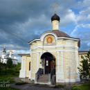 Талицы. Церковь Новомучеников и исповедников Церкви Русской