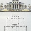 Усадьба Тарычёво, фасад и план главного дома. Конец XVIII - начало XIX вв., чертеж неизвестного архитектора. ГИМ