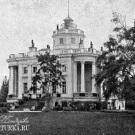 Усадьба Тайцы, дворец