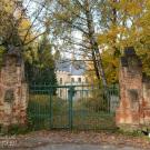 Усадьба Успенское, ворота на территорию замка