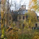 Усадьба Успенское, замок