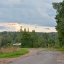 Устье Бельское Псковская область