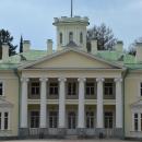 Усадьба Валуево, дворец