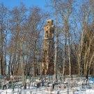 Усадьба Васильевское Повалишиных, колокольня Никольской церкви