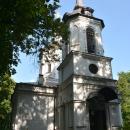 Усадьба Васькино, церковь Рождества Пресвятой Богородицы