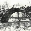 Чертов мост в усадьбе Василево, старинное фото
