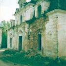 Усадьба Волышово дом графини