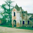 Усадьба Волышово дом управляющего