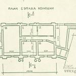 Усадьба Волышово план 2-го этажа конного двора