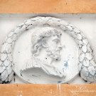 Усадьба Волынщина-Полуэктово, фрагмент декора главного дома