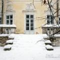 Усадьба Волынщина-Полуэктово, фрагмент паркового фасада главного дома