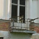 Усадьба Воробьево, фрагмент фасада главного дома
