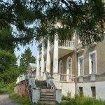 Усадьба Воробьево, главный дом со стороны парка