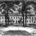 Усадьба Вороново, дворец