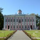 Усадьба Вязёмы, дворец